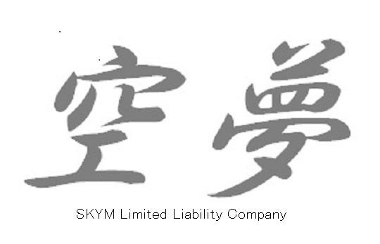 SKYM_LLC